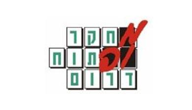 מופ-דרום_logo1